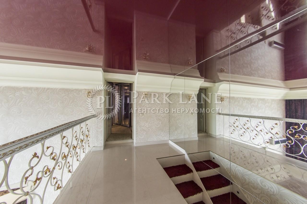 Квартира ул. Оболонская набережная, 3 корпус 3, Киев, I-31053 - Фото 29