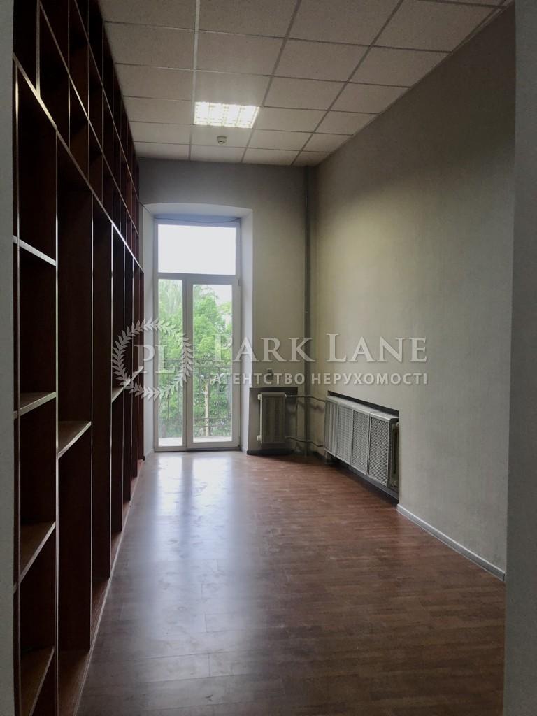 Офис, ул. Саксаганского, Киев, N-21745 - Фото 10