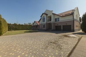 Дом B-100293, Козин (Конча-Заспа) - Фото 3