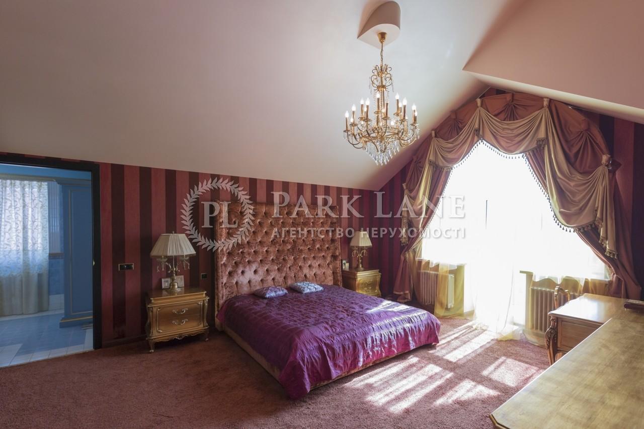 Дом Козин (Конча-Заспа), B-100293 - Фото 12