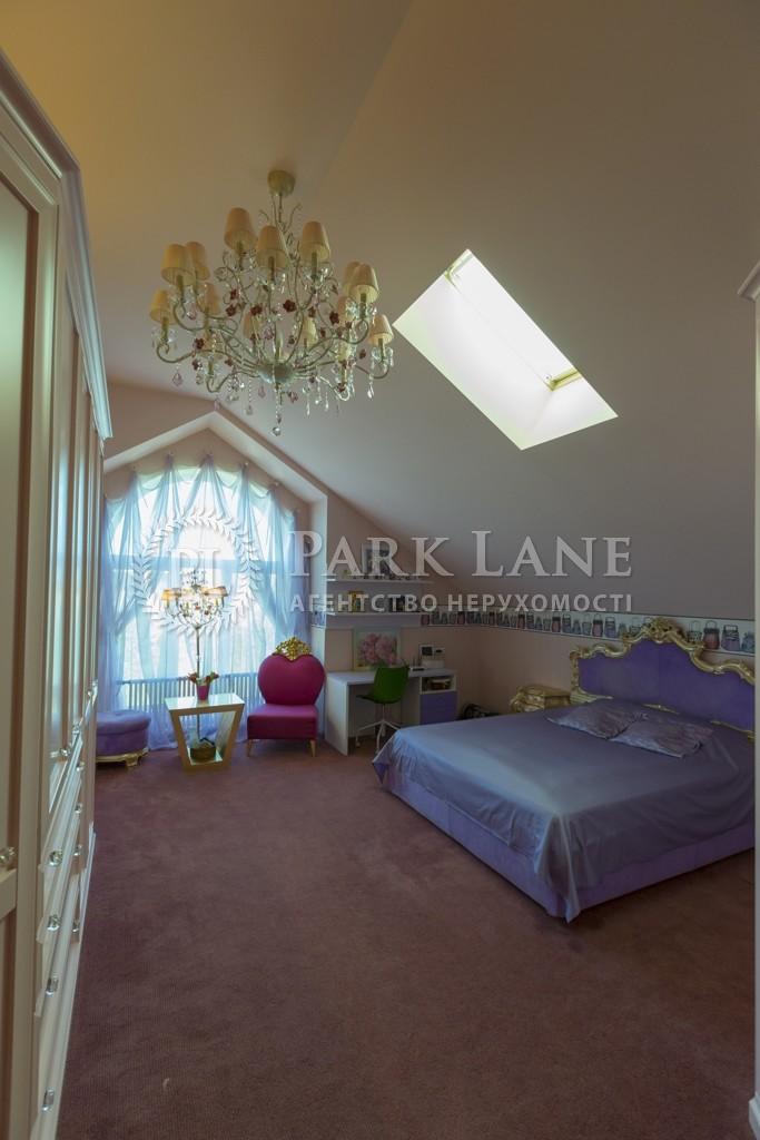 Дом Козин (Конча-Заспа), B-100293 - Фото 15