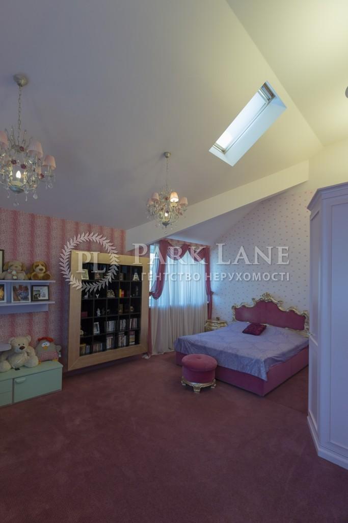 Дом Козин (Конча-Заспа), B-100293 - Фото 17