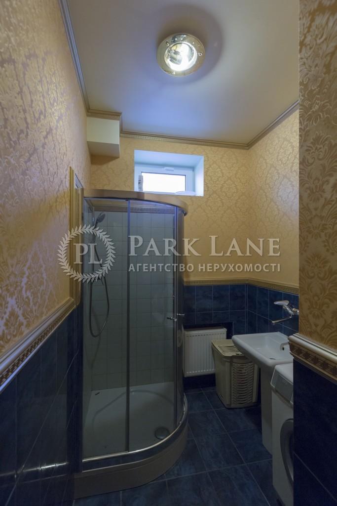 Дом Козин (Конча-Заспа), B-100293 - Фото 28