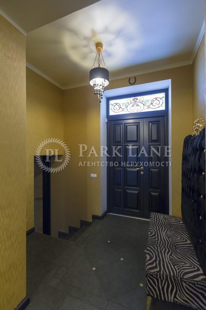 Дом Козин (Конча-Заспа), B-100293 - Фото 41