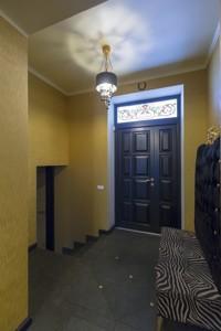 Дом B-100293, Козин (Конча-Заспа) - Фото 43
