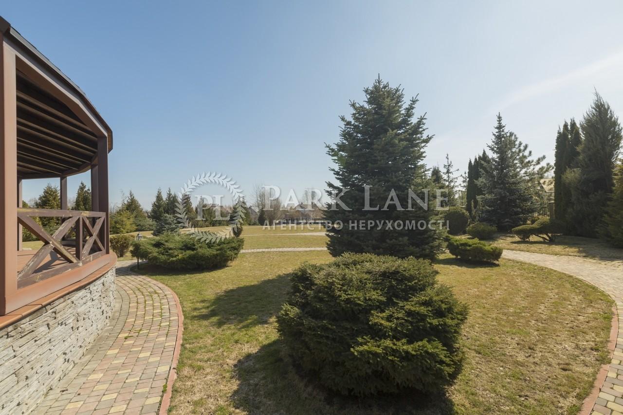 Дом Козин (Конча-Заспа), B-100293 - Фото 47