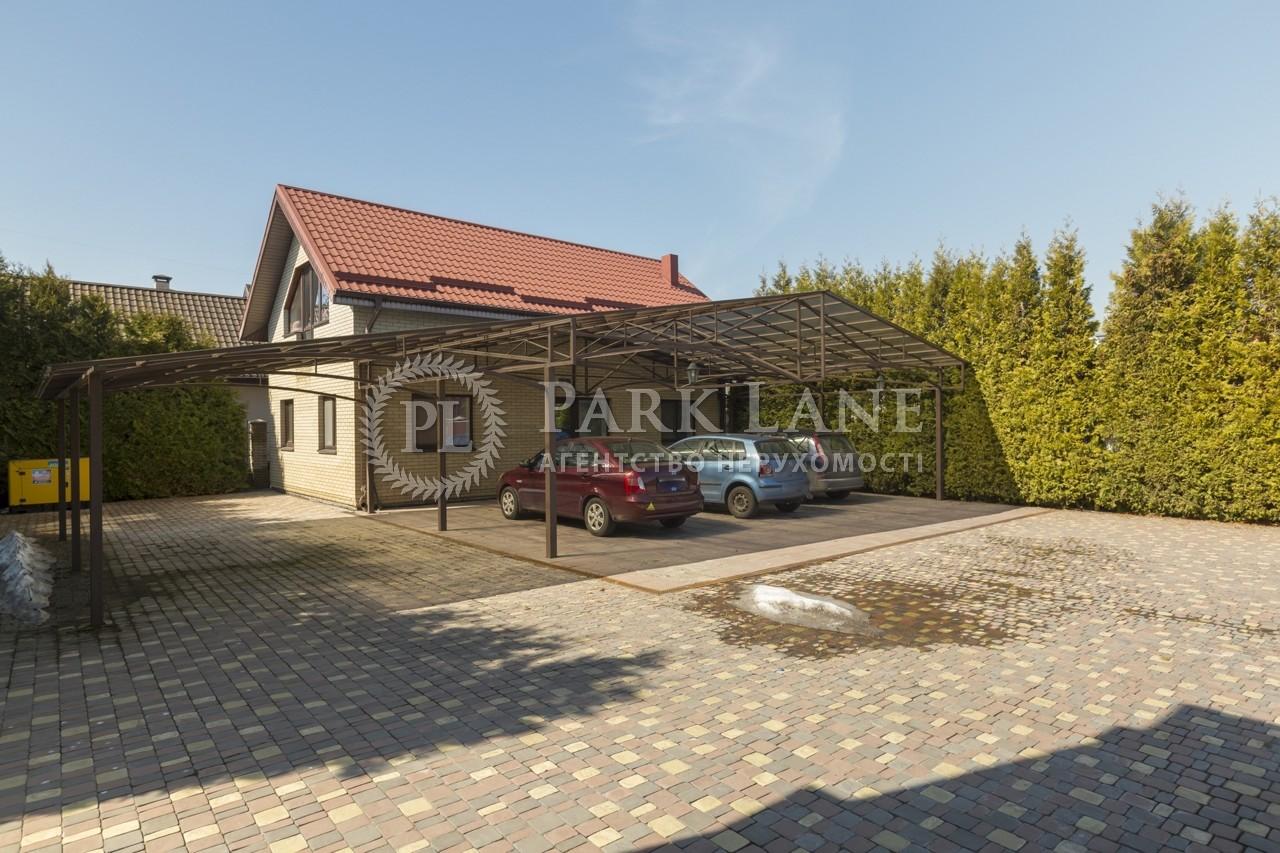 Дом Козин (Конча-Заспа), B-100293 - Фото 46