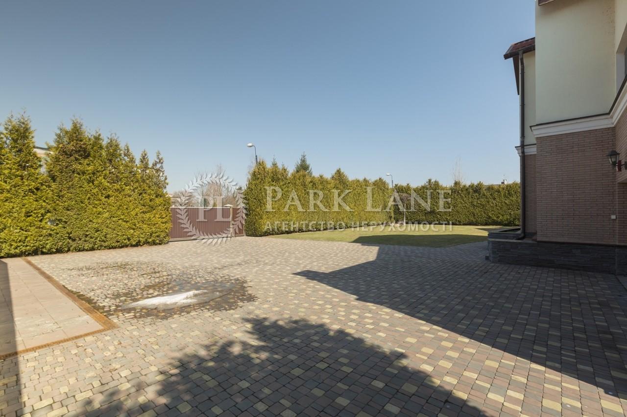 Дом Козин (Конча-Заспа), B-100293 - Фото 54