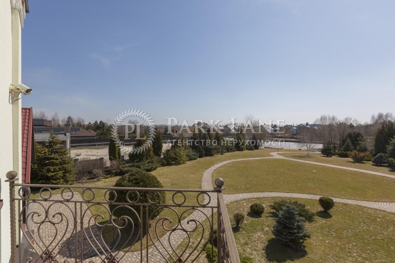 Дом Козин (Конча-Заспа), B-100293 - Фото 55