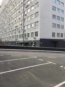 Коммерческая недвижимость, B-100298, Деловая (Димитрова), Печерский район
