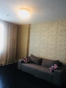 Квартира R-34261, Коновальца Евгения (Щорса), 44а, Киев - Фото 12