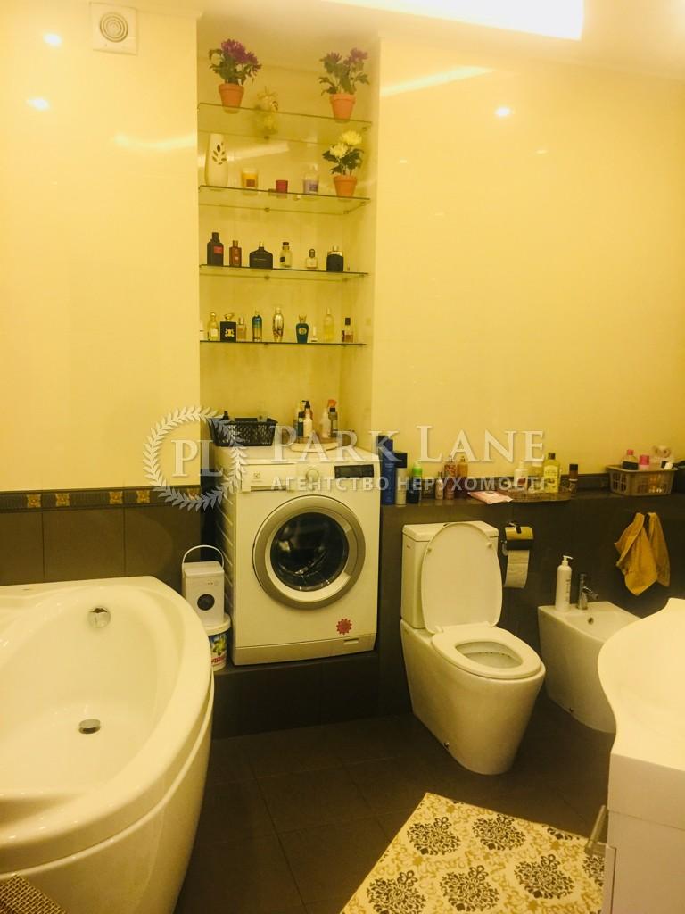 Квартира R-34261, Коновальца Евгения (Щорса), 44а, Киев - Фото 18