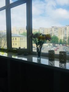 Квартира R-34261, Коновальца Евгения (Щорса), 44а, Киев - Фото 21