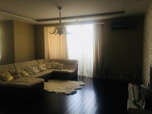 Квартира R-34261, Коновальца Евгения (Щорса), 44а, Киев - Фото 7