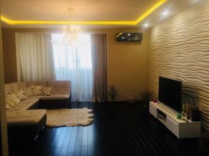 Квартира R-34261, Коновальца Евгения (Щорса), 44а, Киев - Фото 9