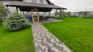 Дом K-29356, Украинка - Фото 2