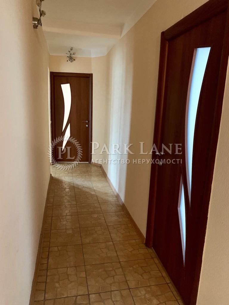 Квартира Z-550355, Багговутовская, 3/15, Киев - Фото 10