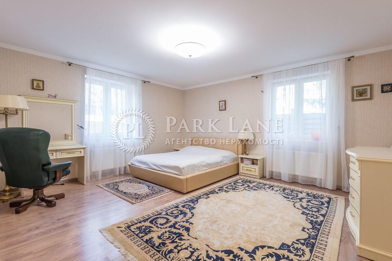 Будинок вул. Шервудська, Козин (Конча-Заспа), N-21836 - Фото 13