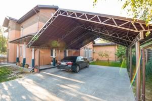 Дом N-21836, Шервудская, Козин (Конча-Заспа) - Фото 28