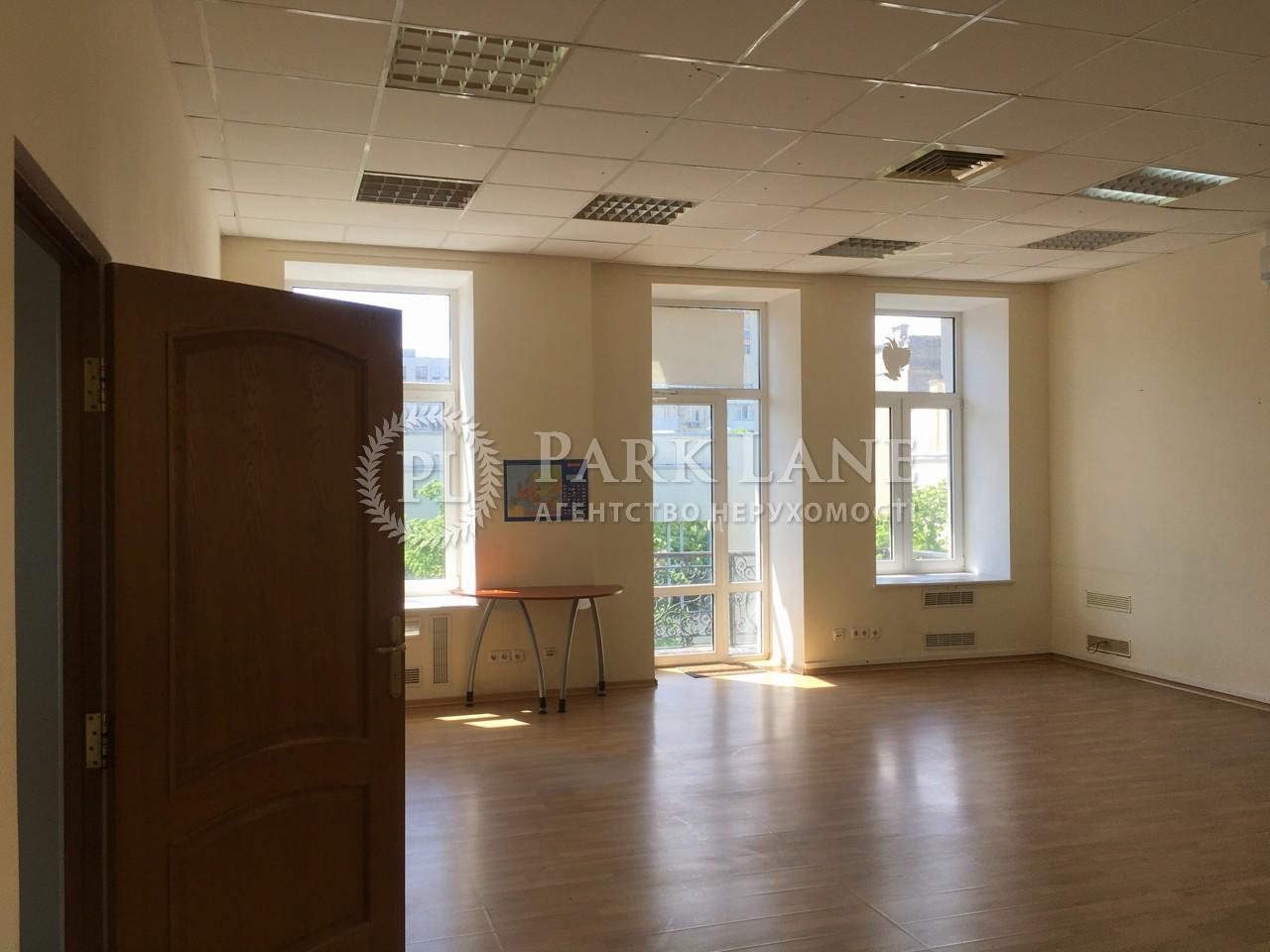 Офис, ул. Ярославов Вал, Киев, B-100308 - Фото 5