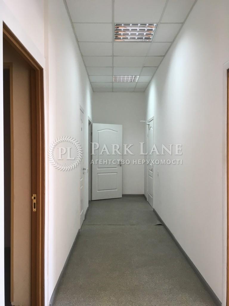 Офис, ул. Ярославов Вал, Киев, B-100308 - Фото 9