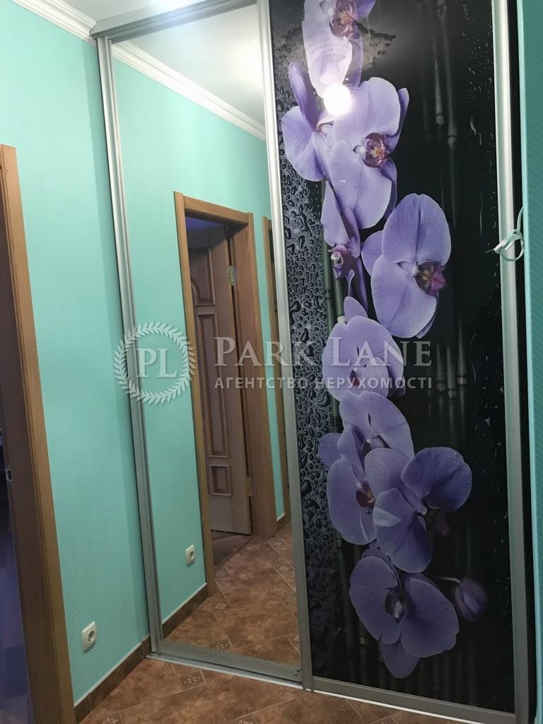 Офис, ул. Ревуцкого, Киев, R-32919 - Фото 8