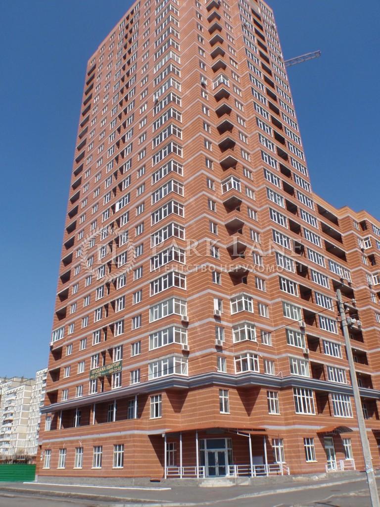 Офис, ул. Ревуцкого, Киев, R-32919 - Фото 14