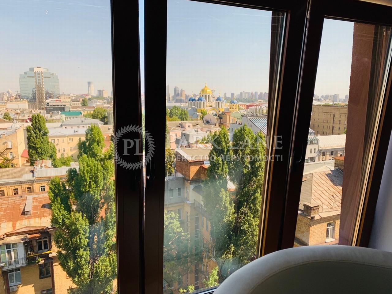 Нежилое помещение, ул. Пирогова, Киев, B-100310 - Фото 20