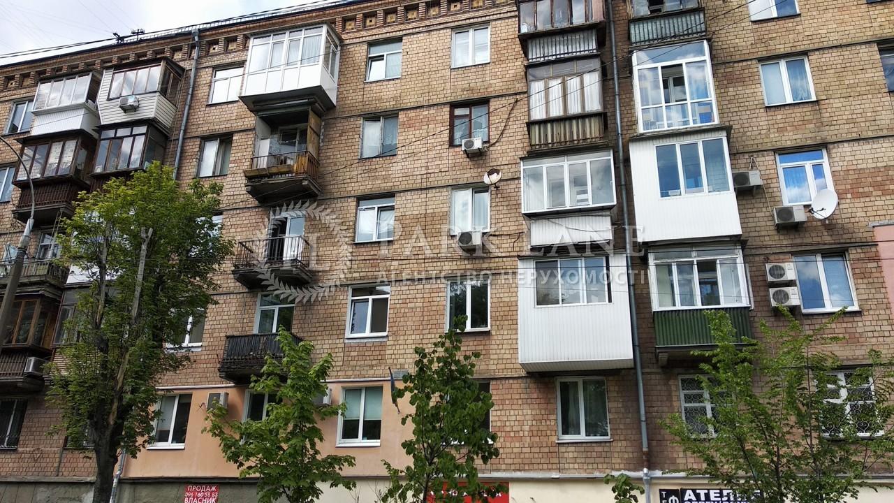 Квартира ул. Питерская, 7, Киев, N-14237 - Фото 1