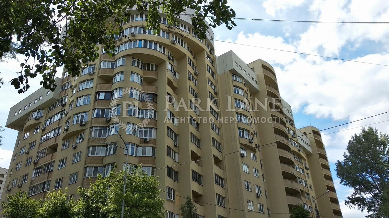 Квартира ул. Васильченко, 3, Киев, M-38940 - Фото 1