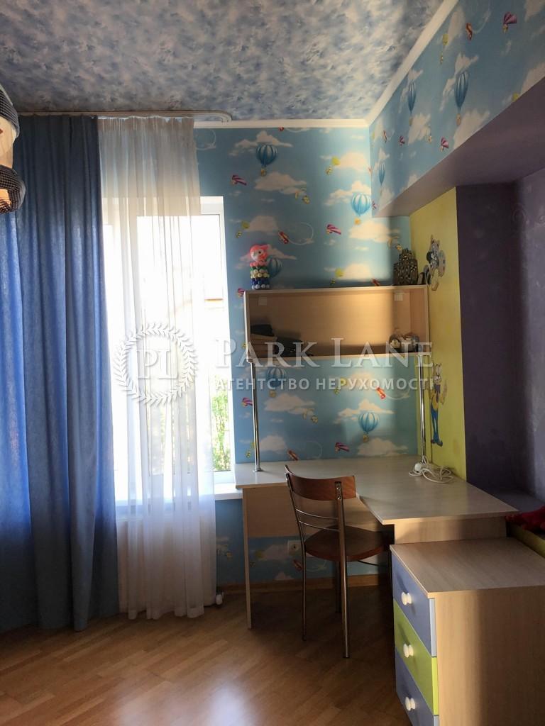 Будинок Петрівське (Бориспільський), L-23095 - Фото 12