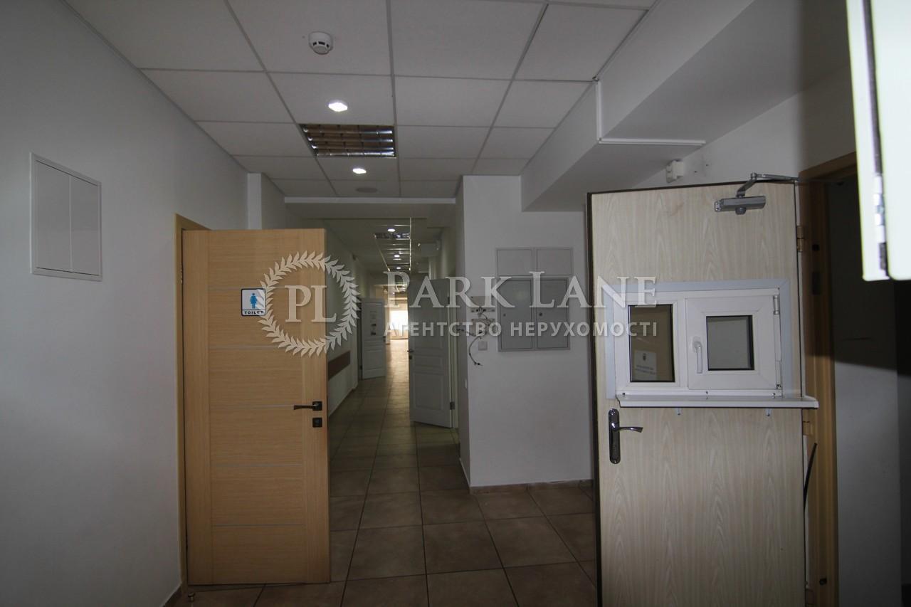 Нежилое помещение, ул. Крещатик, Киев, J-28988 - Фото 19