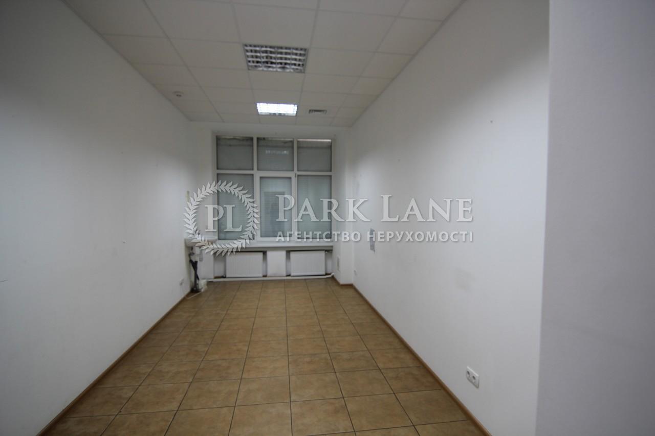 Нежилое помещение, ул. Крещатик, Киев, J-28988 - Фото 8