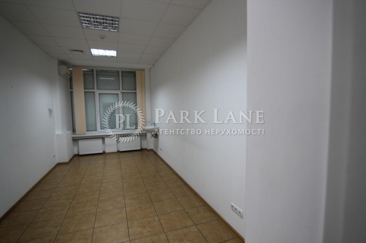 Нежилое помещение, ул. Крещатик, Киев, J-28988 - Фото 10