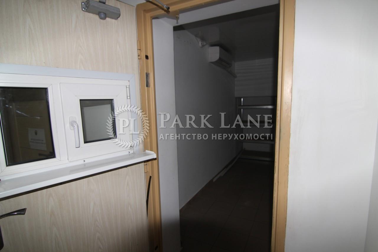 Нежилое помещение, ул. Крещатик, Киев, J-28988 - Фото 20