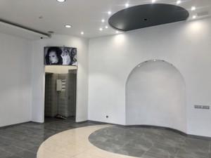 Офис, N-21848, Саксаганского, Киев - Фото 10