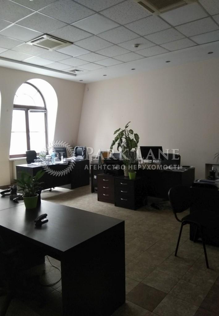 Офис, K-29349, Владимирская, Киев - Фото 5