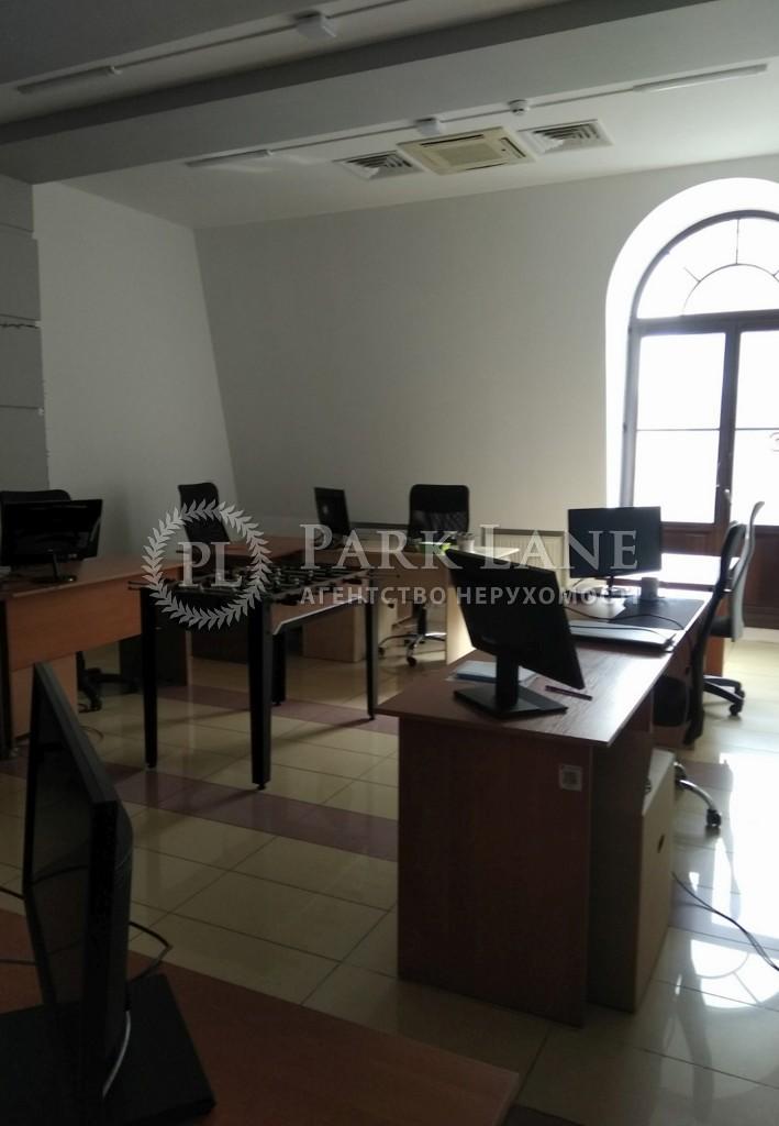 Офис, K-29349, Владимирская, Киев - Фото 4