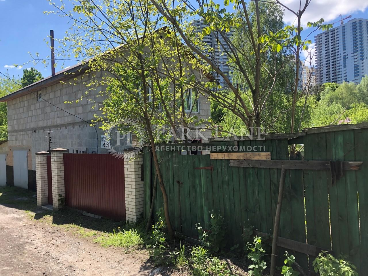 Земельный участок ул. Магистральная, Киев, M-5161 - Фото 9