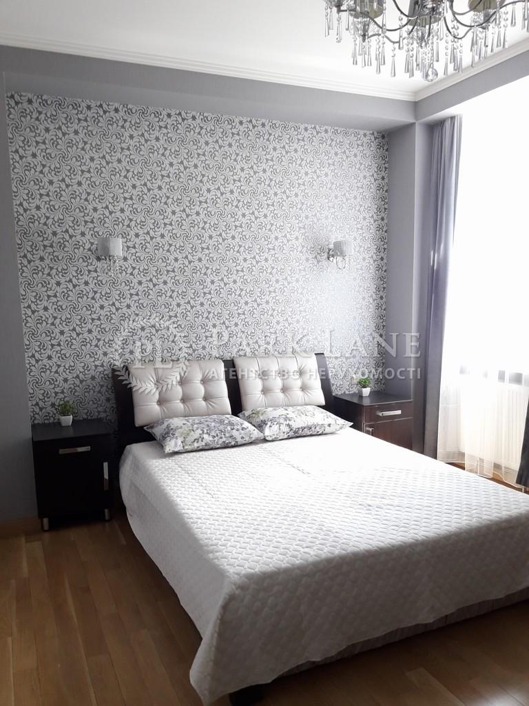 Квартира ул. Зверинецкая, 59, Киев, M-21624 - Фото 8