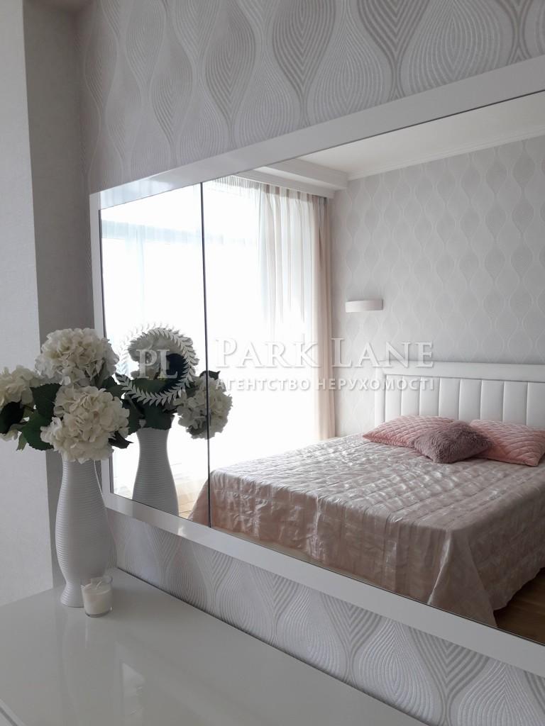 Квартира ул. Зверинецкая, 59, Киев, M-21624 - Фото 9