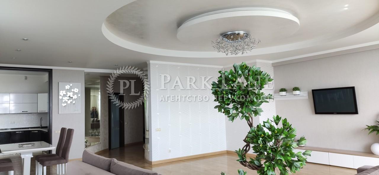Квартира ул. Зверинецкая, 59, Киев, R-31861 - Фото 5