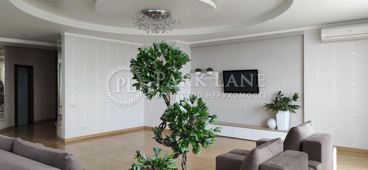 Квартира ул. Зверинецкая, 59, Киев, R-31861 - Фото 4