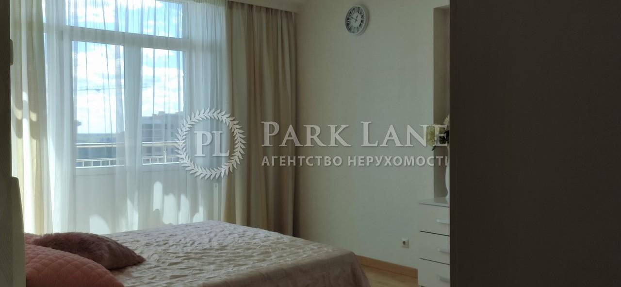 Квартира ул. Зверинецкая, 59, Киев, R-31861 - Фото 15