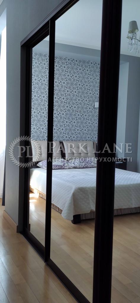 Квартира ул. Зверинецкая, 59, Киев, R-31861 - Фото 17