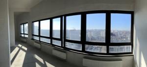Офис, N-21650, Голосеевский проспект (40-летия Октября просп.), Киев - Фото 13