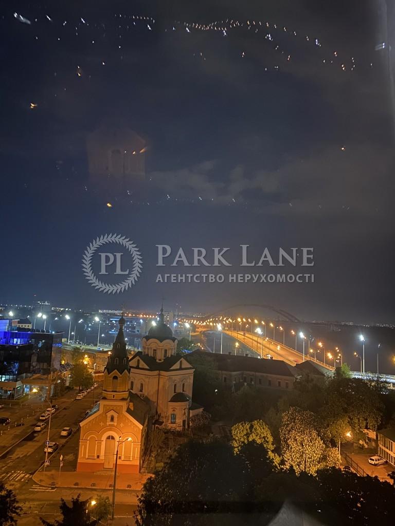 Квартира вул. Сковороди Г., 6, Київ, R-32984 - Фото 6
