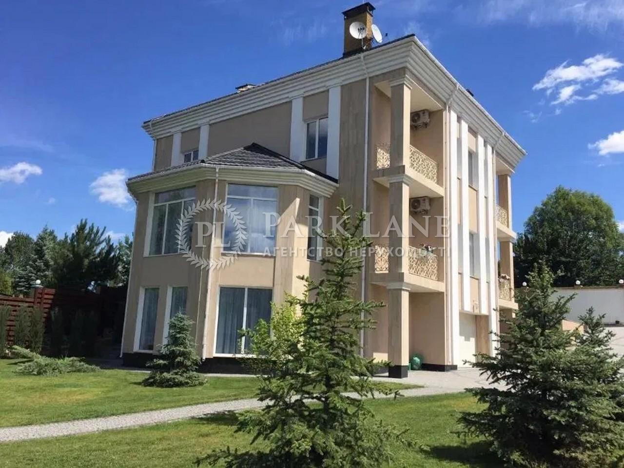 Дом ул. Ватутина, Лесники (Киево-Святошинский), Z-40493 - Фото 1