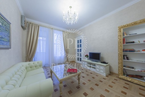 Квартира Костьольна, 9, Київ, N-21850 - Фото