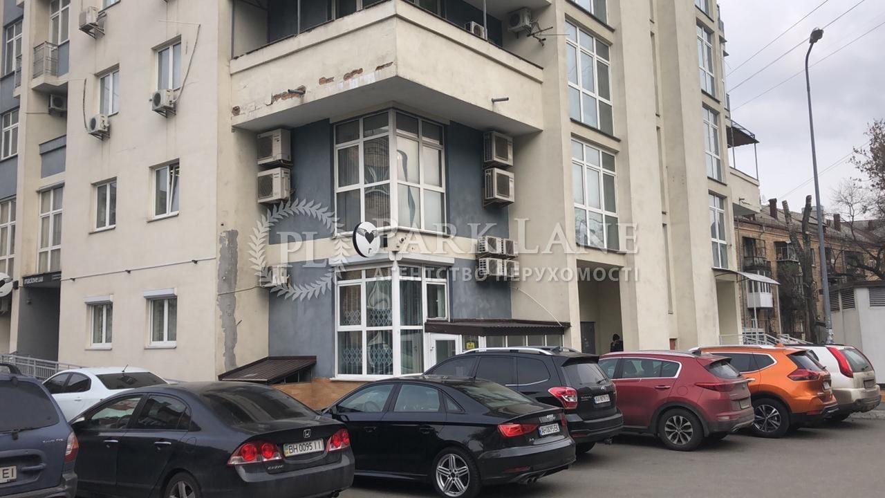 Нежилое помещение, ул. Белорусская, Киев, Z-637688 - Фото 12